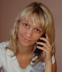 Оксана Еремина