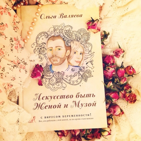 WISHLIST.RU Ольга Валяева
