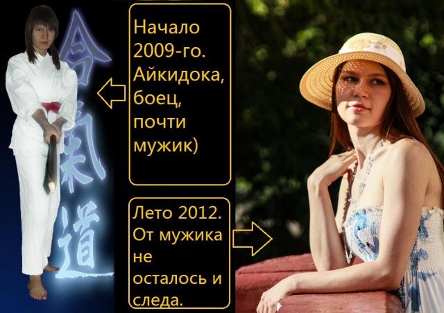 Пчелова Маргарита-2