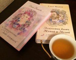 Жанна из Калининграда о книгах